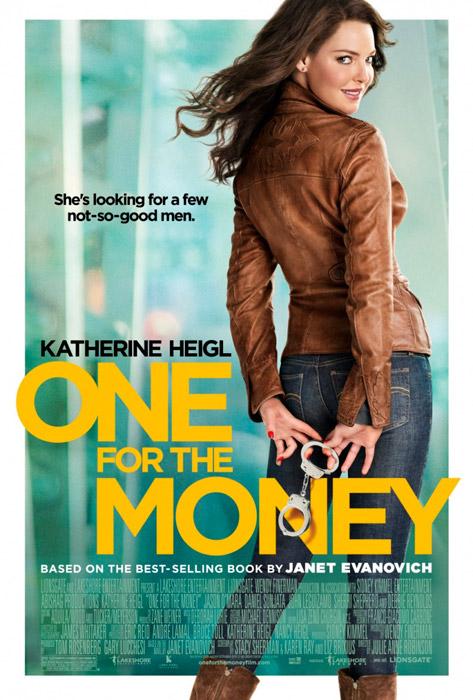 Постер к фильму «Она делает это за деньги»
