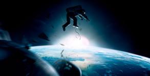 «Гравитация»