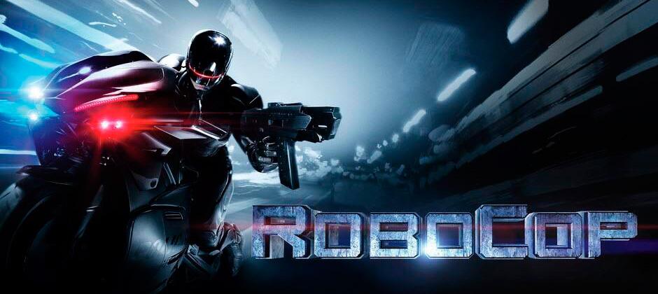 «РобоКоп» - 13 февраля