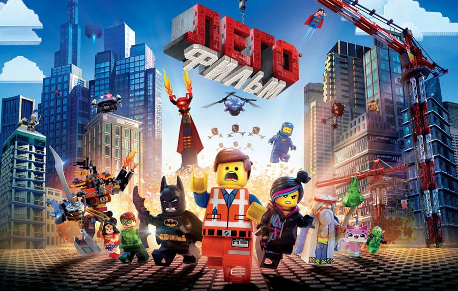 «Лего. Фильм» - 27 февраля