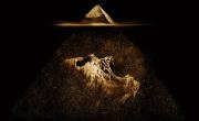 «Пирамида»